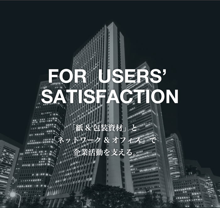 FOR USERS' SATISFACTION